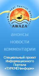 AWAZA