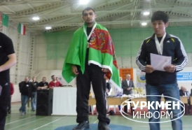 http://www.turkmeninform.com/set/Novosti_v_MIRE/WDFPF/bairam_flag_medal.jpg