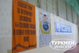 http://www.turkmeninform.com/set/Novosti_v_MIRE/WDFPF/vympely.jpg