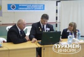 http://www.turkmeninform.com/set/Novosti_v_MIRE/WDFPF/sudii.jpg
